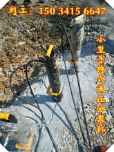 湛江市大理石板材开采愚公斧劈裂机图片