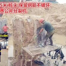南宁坚硬石头破开劈裂石头设备液压劈裂柱图片