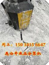 宁波地基开挖赶工期石头太硬愚公斧劈裂机图片