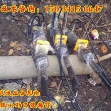 信阳市矿山开采不能爆破静态破石头设备愚公斧劈裂机图片