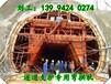 428x407H钢冷弯机南平至龙岩线改造工程现场