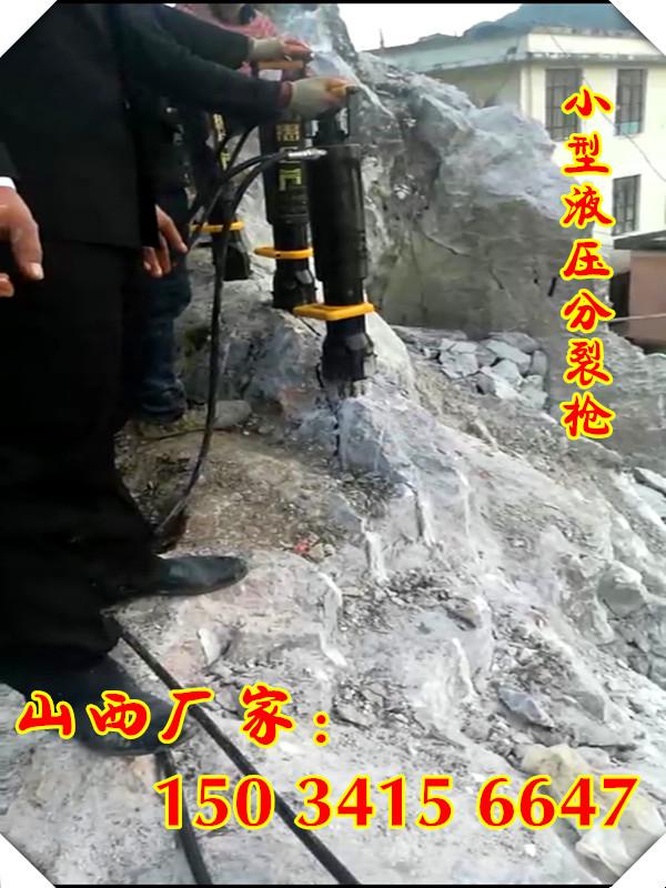 福建柱塞式岩石劈裂棒哪家专业生产