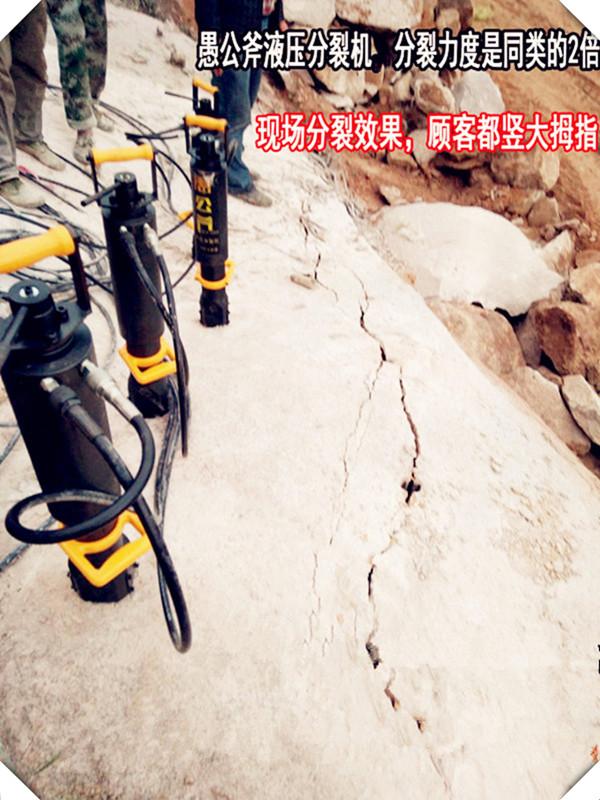 江门柱塞式岩石劈裂棒哪家专业生产