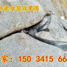 梅州液壓劈石柱當地經銷商圖片