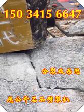 徐州岩石劈裂棒当地经销商图片