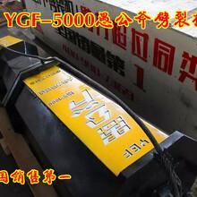 青海液压岩石劈石机当地经销商图片
