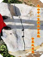 泰州液压劈石柱当地有没有图片