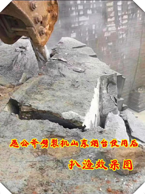 黄冈柱塞式岩石劈裂棒哪家专业生产