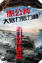 愚公斧柱塞式液压劈裂棒,台州劈裂棒放心省心图片