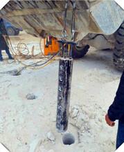 重庆放炮审批很麻烦有没有不用放炮静爆岩石的机器图片