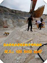 新型岩石工程静态放炮机械扎赉特旗开采案例图片
