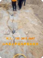 代替放炮液压撑石机科学开采攸县厂家供应图片