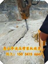 汶川基础工程建设开挖石头液压岩石分裂机又快又省钱图片