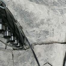万荣城市基坑开挖破石的劈裂机用什么好办法开采图片