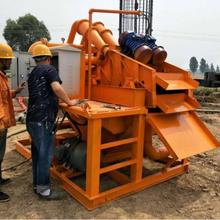芦淞泥浆净化器泥浆处理器知识介绍图片