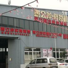 青石打不動用液壓脹裂機湖南湘潭圖片