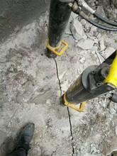 多用途的液壓分裂機瀘州有施工現場嗎內蒙古赤峰圖片