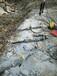 福州:房屋地基破石石头扩张器