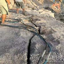 打不动的石头用大型液压劈裂机忻州使用场地规格型号图片