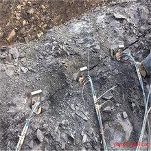 内蒙古隧道掘进液压岩石劈裂棒图片