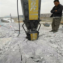基坑地基挖掘液压劈裂机海北使用场地操作视频图片