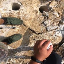 矿石开采石头很硬打不动大型液压劈裂机信阳使用场地成本低效率高图片
