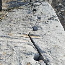 路基开石头开山液压分裂棒甘孜使用场地规格型号图片