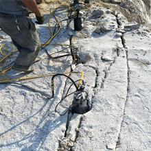 長沙市公路路面破拆碎石修路巖石劈裂棒圖片