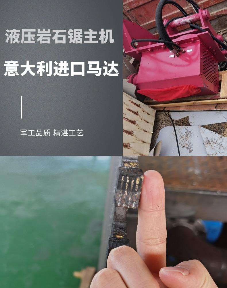 開山鋸石機 無需爆破開采液壓鋸 巖石鋸石機價錢