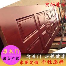 木門廠家隔音現代風格原木門紅櫻桃木室內門烤漆復合實木門整套定制圖片