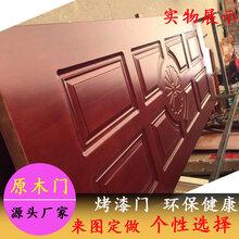 木门厂家隔音现代风格原木门红樱桃木室内门烤漆复合实木门整套定制图片