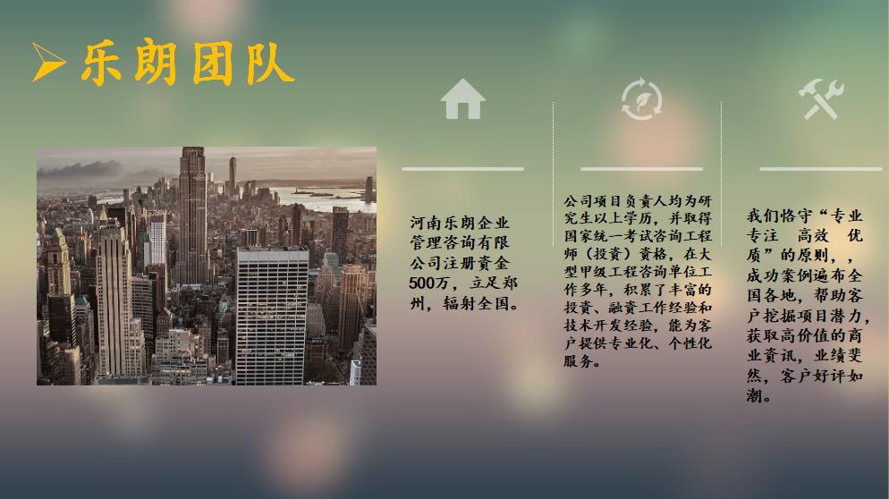 青神县可行性研究报告公司写的可行