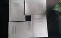 白山代写项目建议书/代写项目申请报告政府认同公司
