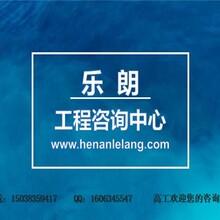 宁津县做鸟瞰图的公司-鸟瞰图设计高性价比图片