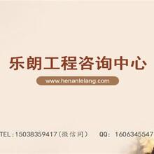 惠阳可以写商业计划书的公司-商业计划书怎么写图片