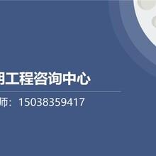 丰南编写商业计划书-本地做可行的报告书图片