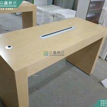众木苹果手机柜,众鑫展示