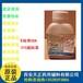 羊毛脂藥用輔料500克一瓶無水羊毛脂廠家資質齊全CP2015