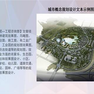 锦州能代写可行性报告的可以做公司图片3