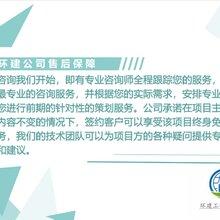 做可行性报告-阜阳编写立项申请报告做可行