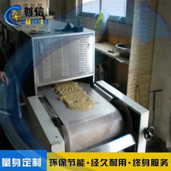 烤箱和微波炉哪个实用?微波五谷杂粮熟化设备价格参数