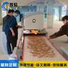 面包虫烘干机