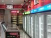 西安火鍋燒烤食材超市冰柜定做批發