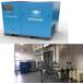 供甘肅壓縮機保養與蘭州空壓機保養廠