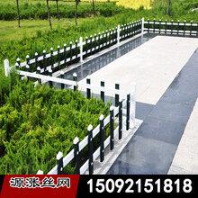 青岛护栏-青岛pvc护栏公司图片