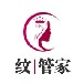 """武漢紋管家98元修復""""妊娠紋、生長紋、肥胖紋"""",一次見效!"""