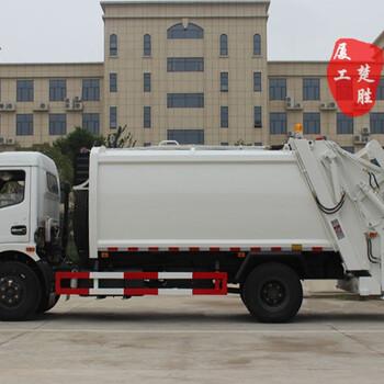 哪里有垃圾车出售、武汉餐厨垃圾车现车