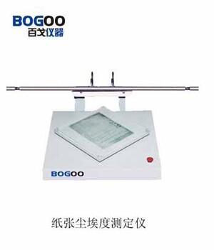 SCA-625纸张尘埃度测定仪