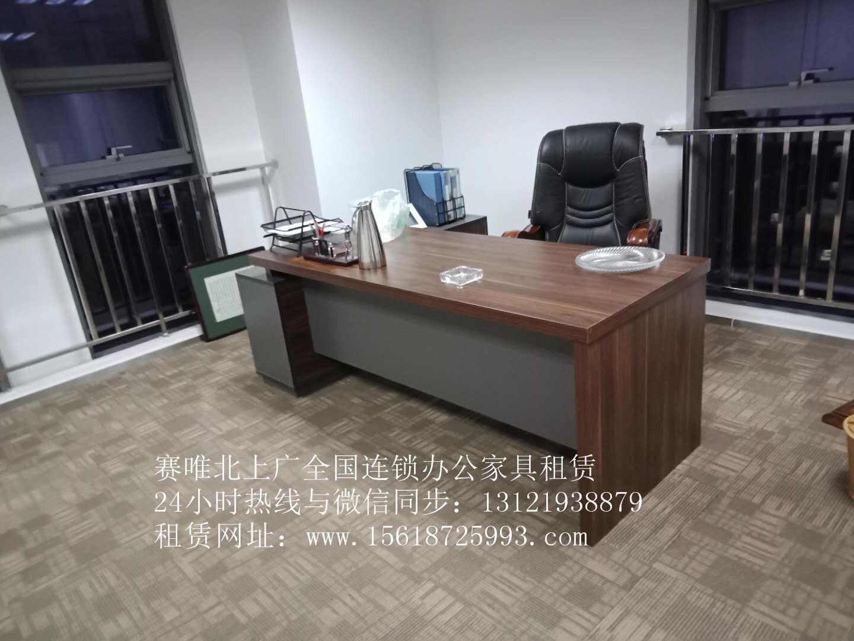 郑州办公家具-郑州办公家具厂家-郑州办公家具... -郑州迪欧家具