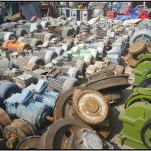 废品物资回收淘汰设备回收废铁收购多少钱图片